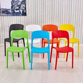 Solid Color Kids Plastic Chairs For Dining Room / Living Room / Bedroom
